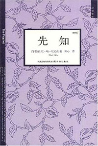 ebook_recommend_19_5