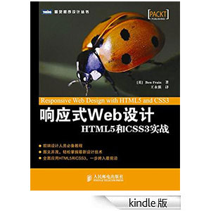 front-end-ebook_2