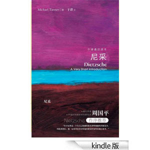 philosopher-introduction-book_8