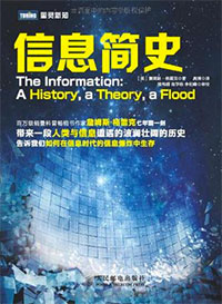 The-Information