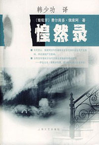 ebook_recommend_18_5