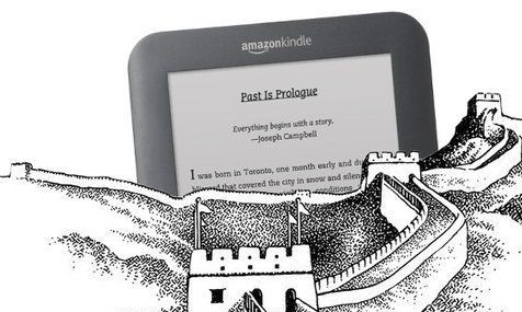 kindle-for-read