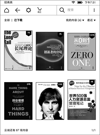 kindle-experience_3