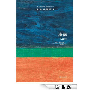philosopher-introduction-book_5