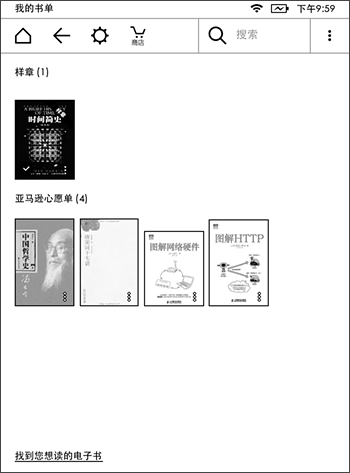 kindle-experience_8