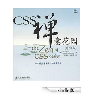 front-end-ebook_3