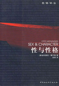 sex-and-character
