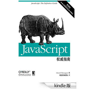 front-end-ebook_5