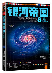 ebook_recommend_14_7