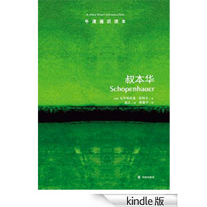 philosopher-introduction-book_1