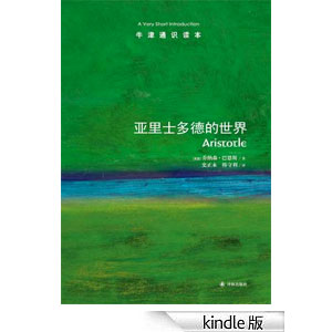 philosopher-introduction-book_7